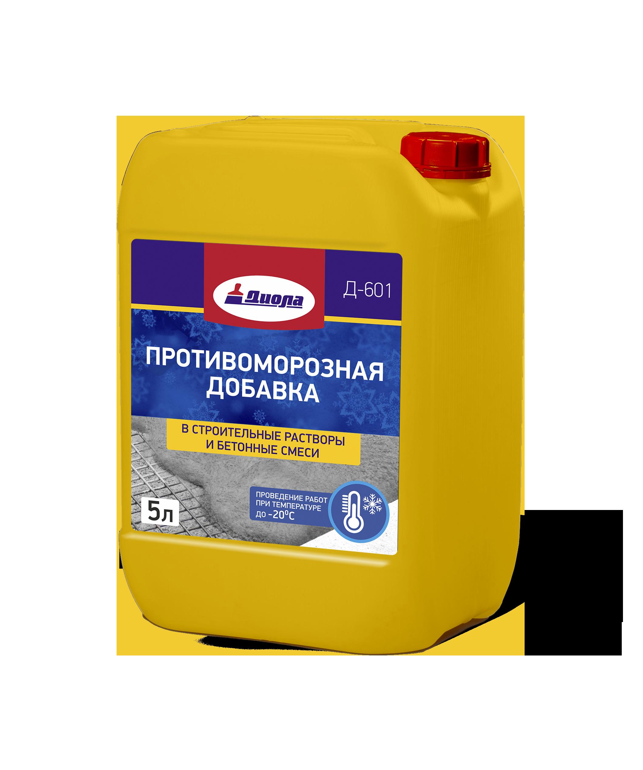 Добавка в бетон купить в новосибирске керамзитобетон d1200 цена