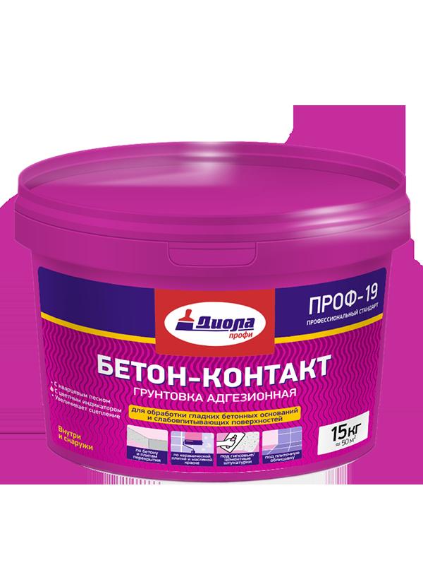 Контакт бетон купить в новосибирске купить глубинный вибратор масальта для бетона